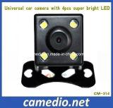 Универсальный автомобиль Backup водонепроницаемая камера ночного видения с 4PCS Super яркий светодиод