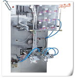 磨き粉CoffeeかTea /Medicine/Powder Packaging Machine/(AH-FJJ100)