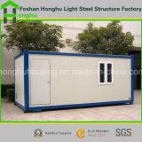 Behälter-Haus-vorfabriziertes Haus-Toiletten-Büro für Verkauf