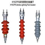 HY5CFPQ Series Lightning aislante Post