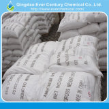 Cloreto de amónio maioria a mais baixo preço para a alimentação e o fertilizante