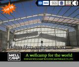 Almacén de buena calidad de la estructura de acero de Qatar