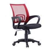 Novo Mid-Back Malha ergonómico regulável Computador Giratória Cadeira de escritório