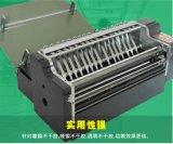 A3 de la mitad de la máquina de corte automático de etiquetas etiqueta /Die Cutter máquina HS2970