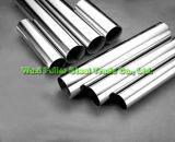 최고 질 ASTM 316 중국에서 유연한 스테인리스 관