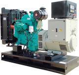 38kVA/30kwはCummins Engineが付いているディーゼル発電機を開く
