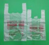 Kundenspezifischer HDPE/LDPE Plastikweste-Lebensmittelgeschäft-Beutel für das Einkaufen