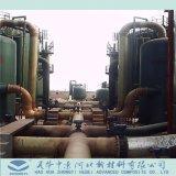 Le PRF de déchets chimiques brouillard acide Absorbeur d'épurateur de gaz industriels