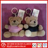 La Chine Fournisseur d'Cute Mini jouet en peluche trousseau