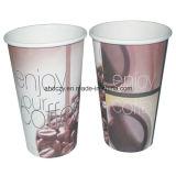 Кофейные чашки поставкы 16oz изготовления Китая устранимые замороженные