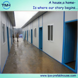 남아프리카에 있는 편평한 지붕 작은 Prefabricated 집