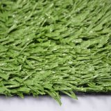 Sports Fibrillated FiberのためのSv Synthetic Grass