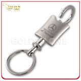 Fábrica de suprimentos Debossed Enamel Trolley Holder Metal Keyring