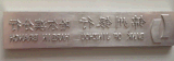 [كنك] مسحاج تخديد عدة [كنك] مطحنة نجارة [كتّينغ مشن]