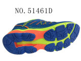 No. 51461 il ragazzo '' s calza i pattini di sport dei pattini del capretto