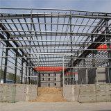 Struttura d'acciaio di montaggio prefabbricato chiaro per la costruzione del magazzino e del workshop