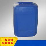 Professioneel Chemisch Primair Plastificeermiddel DINP (Phthalate Diisononyl)