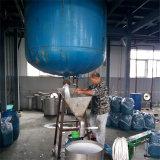 Wasserbasierter Acryllaminierung-Kleber, damit BOPP Film tapeziert