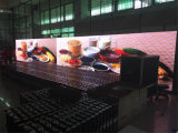 1.923mm Pequeño Pixel cubierta Die Casting Pantalla LED