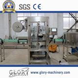 150bpm-450BMP haute vitesse manchon rétractable automatique Etiquette du flacon à l'étiquetage de la machine