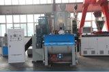 Maquinaria de mistura plástica horizontal