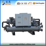 Hanbell Compressor Refrigerado por água Reflector de parafuso