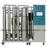 Los pacientes renales Clásica Seguridad Hemo-dializador máquina de limpieza de sangre (HP-HDU2000)