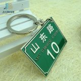 Jiabo Zinc Alloy Square Shape Metal Key Tag