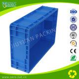 青いカラー軽量ロジスティクスのプラスティック容器