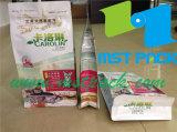 Sac de boîte à nourriture pour animaux de compagnie avec fermeture à glissière, sac d'emballage pour animaux de compagnie