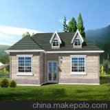 Huis van de Container van de Plaat van het Staal van de Kleur van de Leverancier van China het Prefab