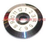 Schaufel für Optikfaser (FCP-20BL)