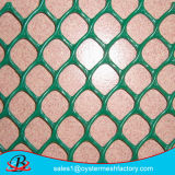 Сетка пластмассы HDPE пластичного плетения