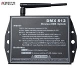 高品質無線DMXのコントローラ