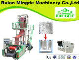 Rotary Head Film Plastic Extruder Machine