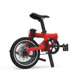 성과 접히는 자전거 Qualisports 인간 기술설계 안장