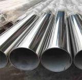 Сваренная безшовная обожженная выбитая труба нержавеющей стали для украшения промышленного