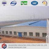 企業のためのSinoacmeの鉄骨構造の構築Workhsop
