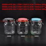 記憶のガラス瓶の食糧ガラス容器