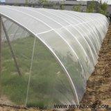 温室のためのベストセラーの農業のミバエのネット