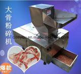 Chinesische automatische Tierfleisch-Knochen-Zerkleinerungsmaschine, die Maschine zerquetscht