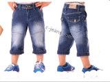 Child (CF033)のための方法New Style Short