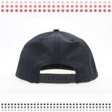 Флористический шлем Snapback способа шлемов Snapback Bill