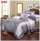 ホーム使用のためのジャカード寝具セット