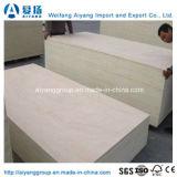 家具および装飾のためのサイズのOkoumeのカスタム合板