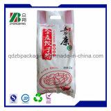 China Supplier Sac en stratifié en plastique pour sac de farine de blé Riz