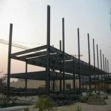 Construction préfabriquée de structure métallique pour le supermarché