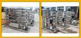 Planta mineral do tratamento da água da estação de tratamento de água