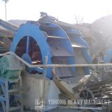 Rondelle de sable de qualité de Yuhong en vente