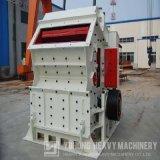 2017 China reputação confiável Triturador de impacto /PF-1210 Triturador de impacto